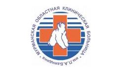 Мурманская Обласная Клиническая Больница